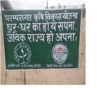 Nainital Slogans – block  Kotabagh & Betalghat